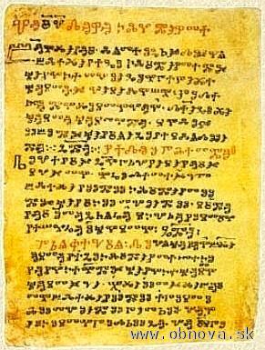 Kyjevské listy - najstarší hlaholský text